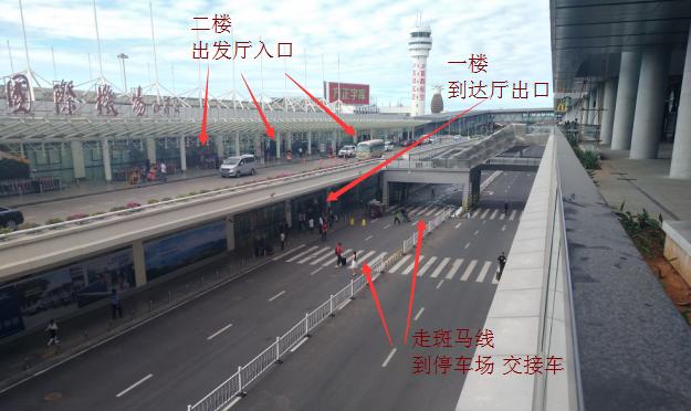 万博手机客户端首页机场 出口